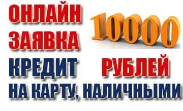 044525659 пао московский кредитный банк