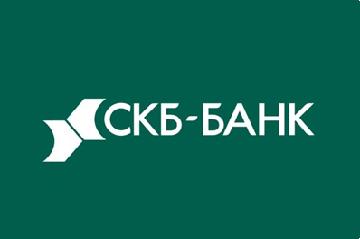 Кредит наличными в СКБ банке