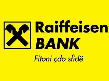 Кредит в Райффайзенбанке