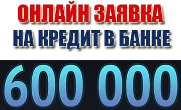 кубань кредит тбилисская режим работы