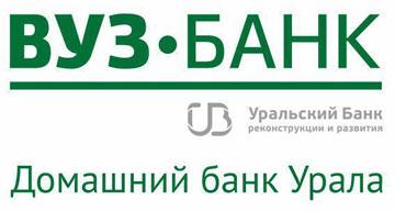 Кредит ВУЗ Банк