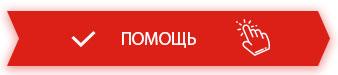 Кредитная доска объявлений РФ